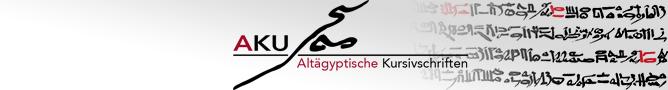 AKU - Altägyptische Kursivschriften